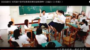 培英國中老師自拍祝福影片 畢業生又哭又笑
