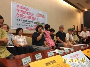 民團籲蔡政府 成立台語公共電視台
