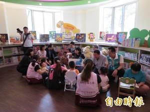 台中市愛心家園多功能閱覽室今啟用 嘉惠身障民眾