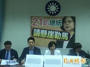 外交內政皆引發民怨  藍黨團:蔡恐成18%總統