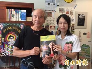 《東咚鏘》創刊發表 在地視角詮釋竹東