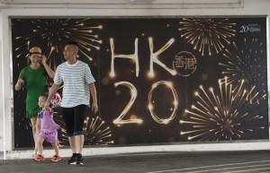 央視播97回歸連續劇 台詞讓香港網友快吐了...