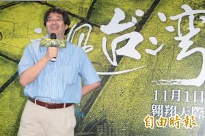 參加齊柏林追思   陳芳明:看見他的瀟灑