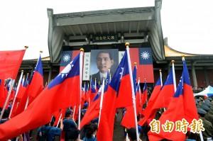 鑽研史料 學者:中華民國原不會在台灣