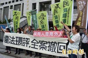 東豐快速道環評辯論庭 公民團體怒喊違法全案撤回