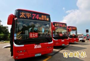 中市電動公車達62輛 數量全國第一