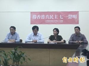 習訪港前夕泛民派26人被捕 黃國昌籲立即釋放