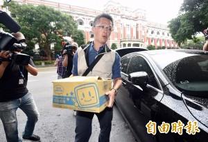 新北府會涉收遠雄賄賂遭搜索 約談趙藤雄、周勝考