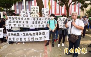 五踢女生只記大過   戲曲學院家長及學生抗議