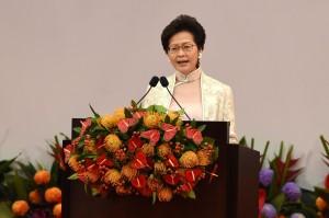 林鄭發表就職演說 「依法處理衝擊國家主權行為」