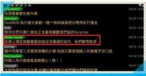 批台灣民宿惡搞   PTT鄉民打臉中國網友