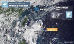 熱帶低壓成颱機會低!今注意午後雷陣雨