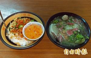 天天吃好料》越南外配很勵志!牛肉河粉苑裡飄香