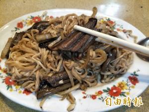 天天吃好料》台南阿源鱔魚 日治時代炒到現在