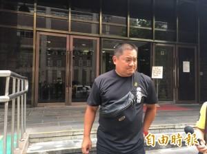 朱元璋後代被控誣告 今自爆:賣房籌4500萬賠償