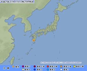 日本鹿兒島5.2級地震 氣象廳未發布海嘯預警