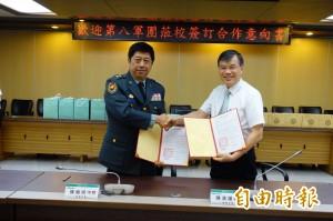 樹科大與陸軍團  今簽訂策略聯盟