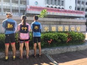 國中生單車環島「騎」遇 新竹光華遇見高雄光華