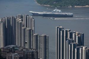 中國遼寧號航艦 凌晨2點脫離我防空識別區