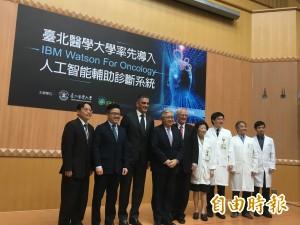 醫病》北醫引進Watson系統   輔助腫瘤醫師診療