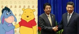 中國沒有維尼 日本網友酸:習近平可能也沒穿褲子