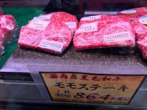 日瑞荷牛肉進口衝擊國產牛?  農委會:不會有影響