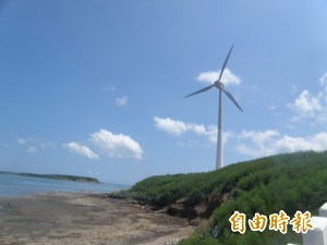 澎湖發展離岸風場 國際合作簽署備忘錄