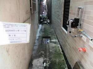 民眾憂家戶須繳納水污費 南市府:明年初未開徵