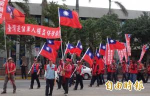 軍人年改方案曝光 退軍社群不滿發動9/3凱道抗議