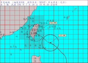 尼莎增強為中颱 暴風圈擴大 11縣市警戒