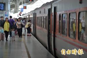 台鐵9/6起大改點 調整342班列車