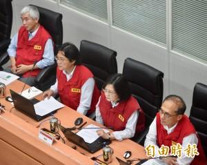視察中央災害應變中心 蔡英文:原民部落要特別注意