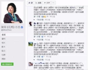 高屏宣布明放假 陳菊、潘孟安臉書「擁戴」溢出來了