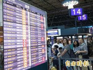 長榮空服員集體「颱風假」害800多遊客無法返台