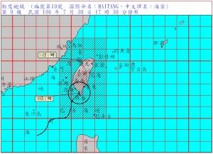 海棠來了! 下午4時40分從屏東楓港登陸