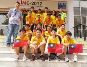 進軍國際數學賽 光華國中生奪個人賽銀、銅牌