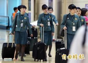 空服員集體請假挨罵 日本人挺「絕對不會想坐」