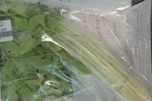 北市抽驗蔬果 揪毒芹菜7項農藥超標