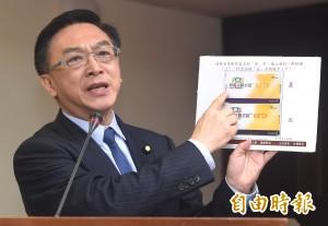 韓國瑜願選高雄市長   陳宜民:希望不是說說而已