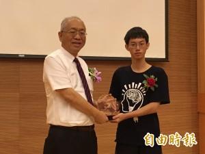 下一代數學家產生!中一中學生奪丘成桐數學獎金牌