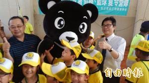胖胖魚棒球夏令營開訓   陳其邁勉「永不放棄」