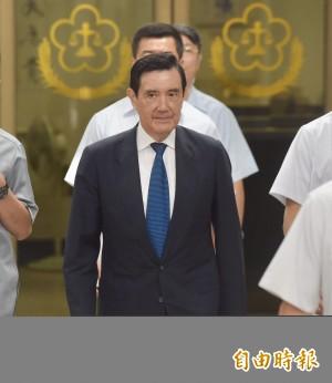 馬英九遭爆料受中國控制 馬辦斥:沒有事實根據