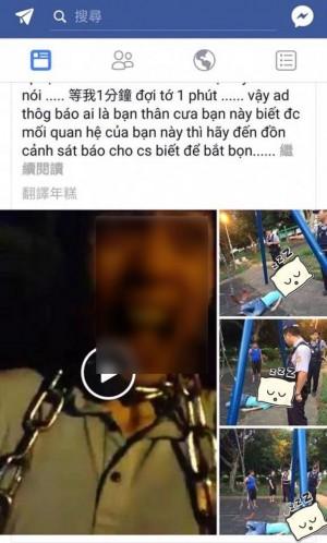 鞦韆鐵鍊勒脖亡 越南逃逸外勞臉書直播自殺過程