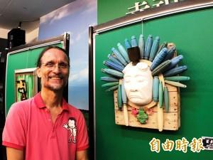 生活廢棄品成創作 移居台南的德國女婿籲守護環境