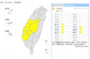 大雨範圍擴大! 中南部7縣市發布大雨特報