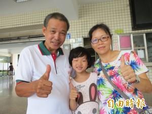 閩南語認證最小的考生 7歲劉芳甄台語呱呱叫!
