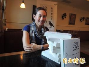 台裔作家楊小娜228小說「綠島」 獲美國圖書獎