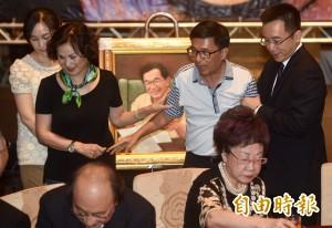 阿扁申請出席世大運開幕 中監證實審核評估中