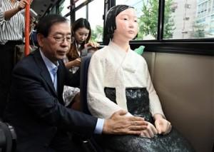 南韓慰安婦少女像   坐上首爾公車成固定乘客!