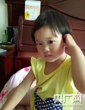 失蹤女童被埋馬路下 中國公安:初步排除他殺
